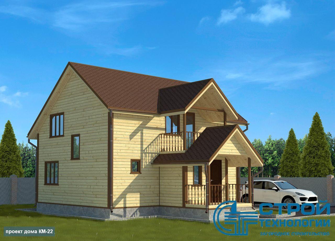 Проект каркасного дома kм-22.