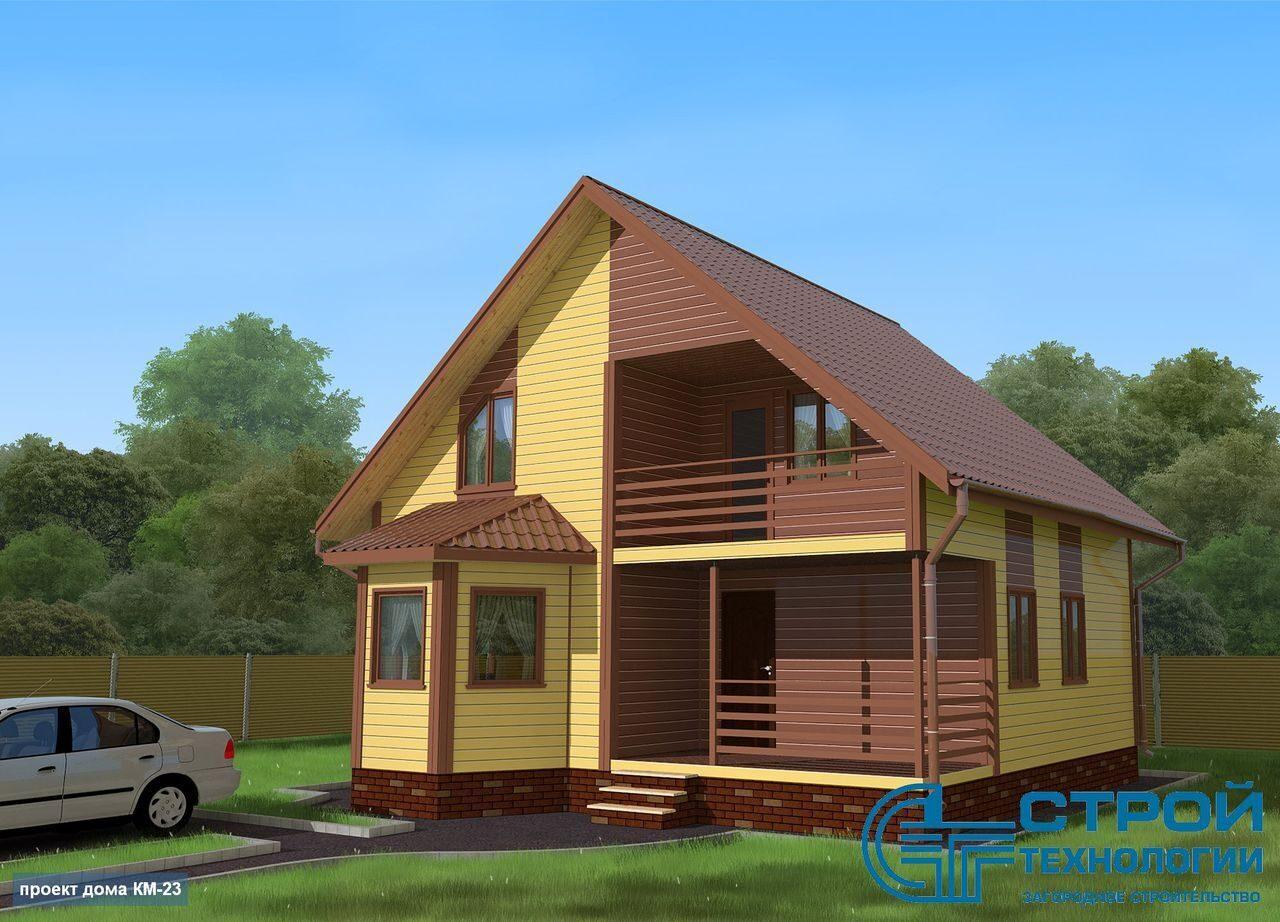 Проект каркасного дома kм-23.